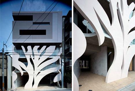 Модерна органична архитектура